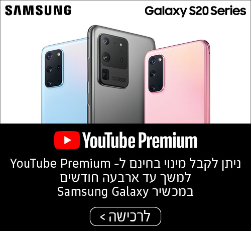GALAXY YOUTUBE