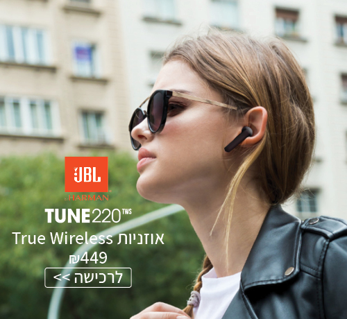 אוזניות TRUE WIRELESS JBL