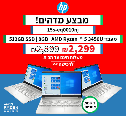 מחשב נייד Laptop 15s-eq0010nj