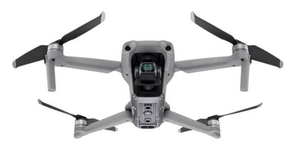 רחפן Mavic Air 2 Combo DJI